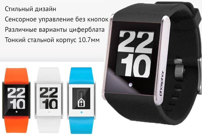 Часы Phosphor Touch Time