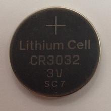Батарейка CR3032 (3 штуки)